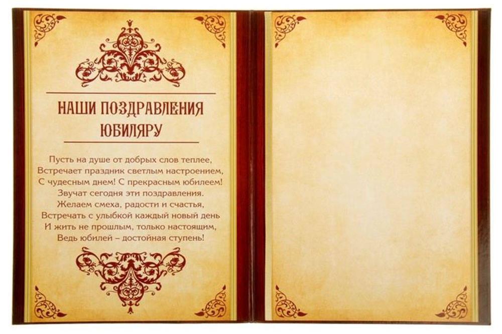 Новому году, открытки памятного адреса